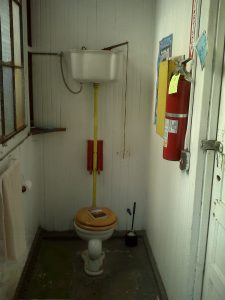 Photo of the Water Closet off the garden in Prieto Studios